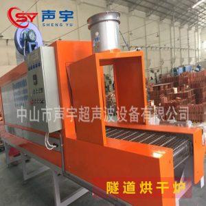 烘干固化设备_烘干流水线电子产品纤维热风循环隧道炉线路板专用烘干线