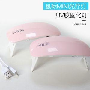 生活日用橡胶制品_厂家直销UV胶紫外线固化灯美甲机光疗灯可定时美甲灯6瓦光疗灯