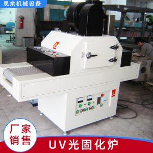 涂装生产线_厂家供应uv机光固化机uv炉uv生产线uv线