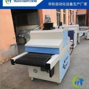 箱式干燥设备_台式UV固化机UV光固机紫外固化炉专业烘干设备烘干隧道炉