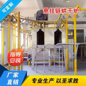 工业烤箱_厂家生产悬挂链烘干炉悬挂线工业烤箱工业烘箱流水线隧道炉烘箱