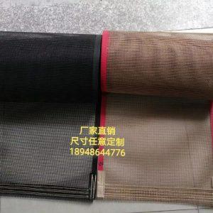 传动带_定制烘干炉铁氟龙网带特氟龙耐高温传送带UV机隧道炉烘箱输送带