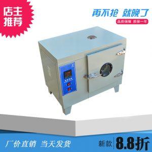 工业烤箱_101A-0型数显电热恒温鼓风干燥箱、恒温干燥箱烤箱烘箱