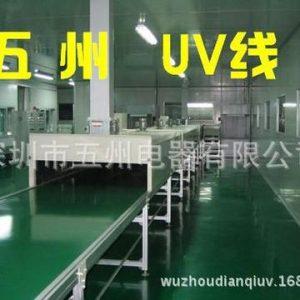 烘干固化设备_陕西UV固化炉、UV机、UV光固机烘干固化设备