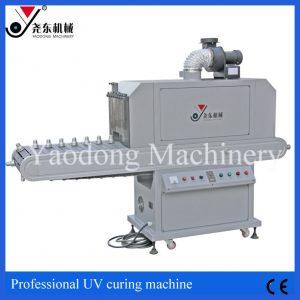 烘干固化设备_厂家直销平面丝印设备紫外线固化炉干燥机uv隧道烘炉流水线