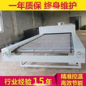 带式干燥设备_EA-IR-1350-III大型红外线隧道炉定做金属板材烘道隧道炉
