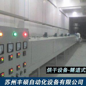 烘干固化设备_工业用隧道式烘烤炉UV烘干固化设备厂家定制输送带隧道炉