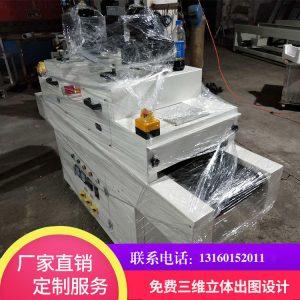 烘干固化设备_厂家供应工业烤箱设备隧道式烤炉高温隧道炉烘干线小型隧道炉
