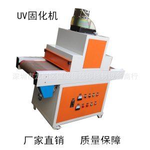 烘干固化设备_厂家专业生产UV机UV遂道炉UV光固机订做UV固化机(现货)