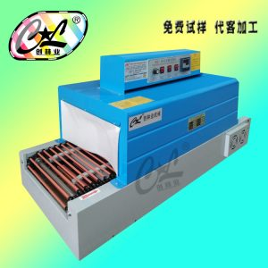 热收缩包装机_厂家直销纸箱热收缩包装机热收缩膜包装机小型红外线隧道炉