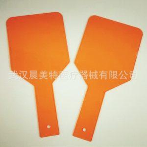 其他口腔护理_批发牙科遮光板光固化机护目挡板光固化护目板橙色眼睛保护板