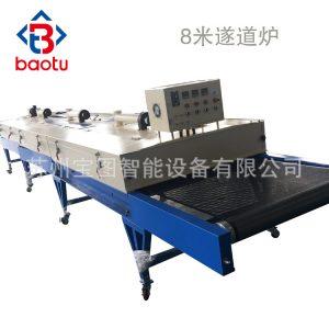 带式干燥设备_工厂直销高效全自动温控8米烘箱高温隧道炉丝印固化烘干箱
