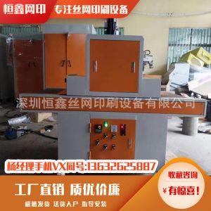 烘干固化设备_UV机UV隧道UV固化机高温隧道炉深圳UV机UV光固机