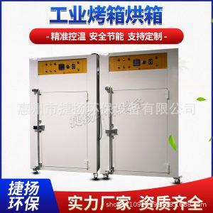 箱式干燥设备_热销供应工业烤箱工业烤箱大型工业烤箱小型隧道炉烤箱
