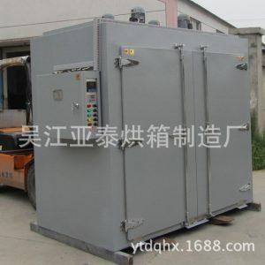 工业烤箱_厂家供应工业烤箱恒温干燥箱热风循环烘箱电热鼓风烘干箱