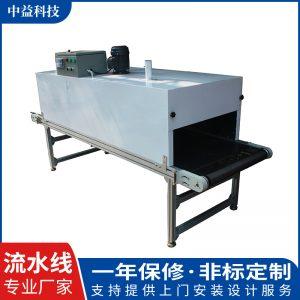 烘干固化设备_厂家供应工业烘干隧道炉流水线网带式UV固化炉输送机可定制