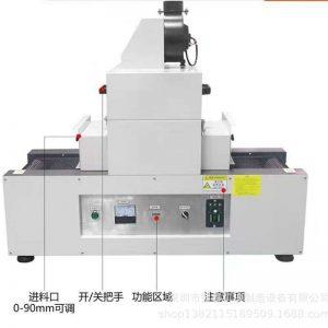 烘干固化设备_深圳厂家生产销售小型UV光固化机UV胶水固化机LEDUV照射机定制