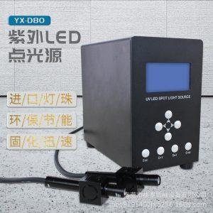 烘干固化设备_UVLED固化机紫外线uv点光源光固机小型点胶机水油膜手提UV固化灯