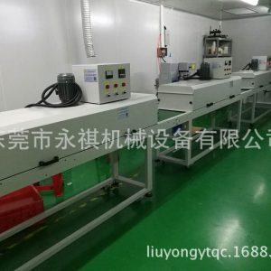 带式干燥设备_厂家直销供应:隧道烘干线、红外线隧道炉、远红外线工业烘干机