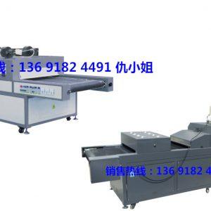 印刷配套设备_红外线隧道炉IR温控烘道深圳科之艺丝印设备厂家直销