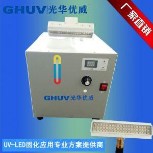 烘干固化设备_手持式LEDUV固化机UV胶水固化丝印油墨UV光固化机UV灯家具木器漆
