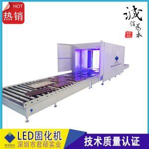 烘干固化设备_厂家直销烘干炉隧道炉喷涂滚涂淋涂固化首选君硕LED