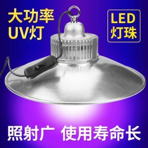 烘干固化设备_uv胶无影胶led紫外线固化灯水晶滴胶绿油uvled油墨固化机高压汞灯