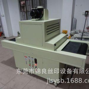 印刷配套设备_厂家直销UV机UV光固机紫外线UV机平面UV机圆瓶UV机定做UV机