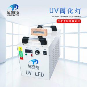 烘干固化设备_胶印标签丝网印刷喷绘机uvLED固化灯高质量灯珠材质uvLED面光源