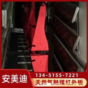 烘干固化设备_常州格腾燃气红外板固化设备中波辐射板天然气触媒红外板厂家