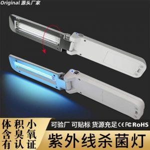其他生活电器_紫外线杀菌灯小型家用手持折叠消毒棒杀菌灯旅行消毒器车载杀菌灯