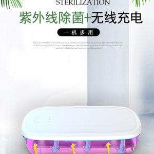 厂家紫外线消毒盒手机口罩消毒器消毒灯UV除菌杀菌灯便携式杀菌盒