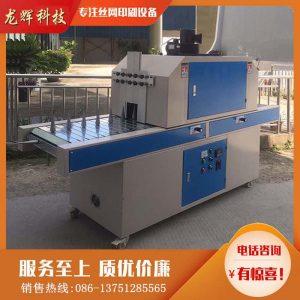 烘干固化设备_多功能紫外线曲面UV固化炉360度旋转瓶子UV机平圆两用UV光固化机