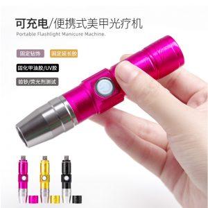 美甲固化UV胶钻饰30s固定紫外线强光便携usb充电手电美甲灯光疗机