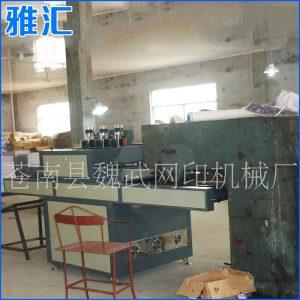 烘干固化设备_长期供应胶印配套uv光固机高效uv光固机