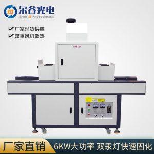 烘干固化设备_LY300-2紫外线UV光固设备6kw传送式UV隧道炉光油胶水油墨UV干燥机