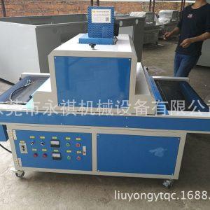 烘干固化设备_【厂家专业生产】UV固化炉、UV紫外线照射机、UV机、低温UV机