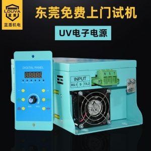 蓝盾涂装设备uv隧道炉转用光固化机紫外线汞灯变压器uv电子电源厂