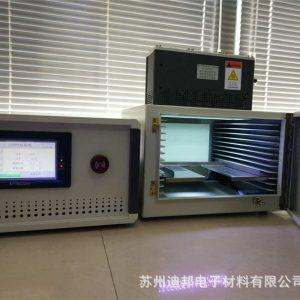 LED固化箱小型UV固化箱紫外线UV胶水固化设备UV固化灯LEDUV