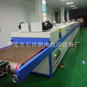 隧道烘干炉节能红外线烘干UV机流水线输送带烘干机厂家直销