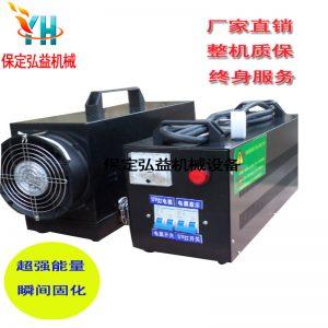 手提uv固化机小型便携式烘干设备紫外线UV固化灯UV胶光固机烤灯