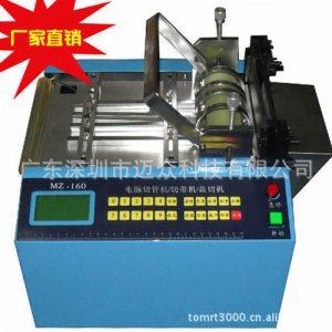 自动切割仿木纹热收缩管_夜光热缩管_辐照交联热缩管的机器切管机
