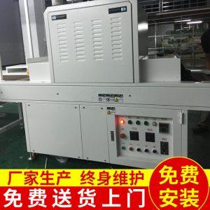 长期批发东莞丝印UV光固机uv固化设备uv固化机