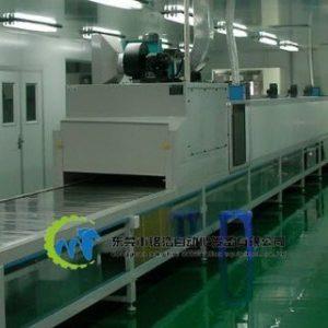 厂家直销线路板UV胶固化机大功率台式紫外线UV固化炉