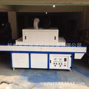 厂家提供订做瓶子UV平圆两用固化机台式UV油墨固化烘干设备