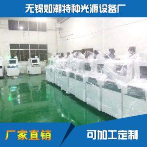 OEM代工各种规格UV固化机