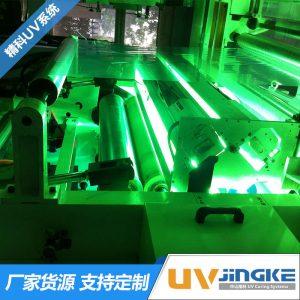 模压机加装UV设备模压UV固化机