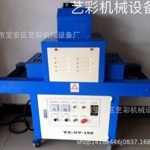 东莞厂家直销,实验室uv固化机,打烊uv固化机,uv固化试验机