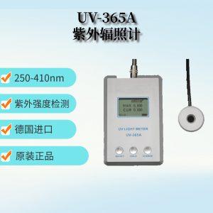 德国KUHNAST紫外辐照计UV-365A紫外照度计UV强度检测仪