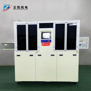 专业生产OLED屏固化干燥用UV固化机厂家直销UV机定制烘干固化设备